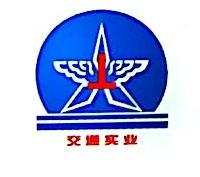 绍兴县交通实业有限公司 最新采购和商业信息