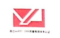江阴裕华铝业有限公司