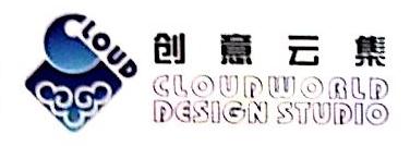上海云捷建筑装饰工程有限公司 最新采购和商业信息