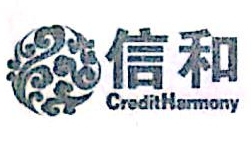信和汇金信息咨询(北京)有限公司吉安分公司 最新采购和商业信息