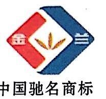 深圳金佳铝业有限公司 最新采购和商业信息