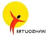 上海拓展国际旅行社有限公司 最新采购和商业信息