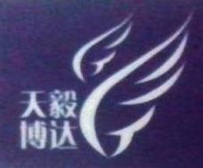 南京天毅博达信息科技有限公司
