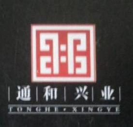 北京通和兴业科技有限公司 最新采购和商业信息