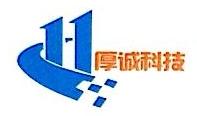赣州市厚诚科技有限公司 最新采购和商业信息