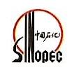 中国石化销售有限公司上海石油分公司