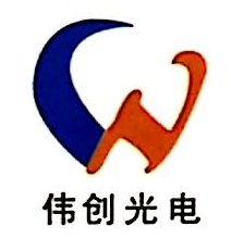 泗洪伟创光电有限公司