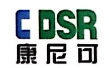 康尼可(北京)健康科技有限公司 最新采购和商业信息