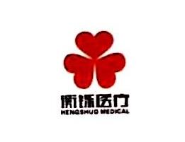 上海衡铄医疗器械有限公司
