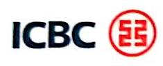 中国工商银行股份有限公司上海市天山路第二支行