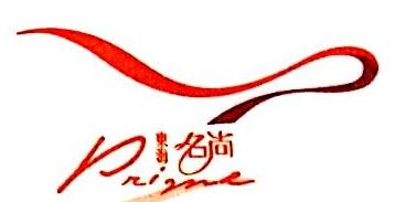 深圳市天麒房地产发展有限公司商业管理分公司 最新采购和商业信息