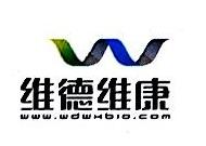 北京维德维康生物技术有限公司 最新采购和商业信息