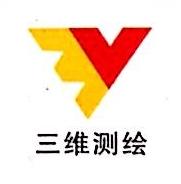 南昌三维测绘仪器有限公司 最新采购和商业信息