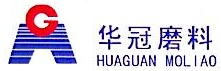 山东省博兴县华冠磨料磨具有限公司 最新采购和商业信息