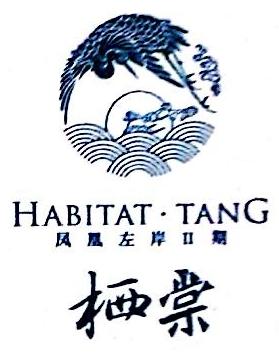 南京仁盛房地产开发有限公司 最新采购和商业信息