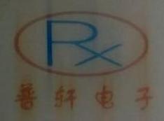杭州普轩电子技术有限公司 最新采购和商业信息