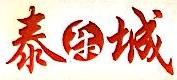 江苏泰乐城老年产业投资有限公司