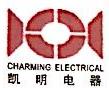 福建省凯明电器有限公司 最新采购和商业信息