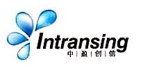 中盈创信(北京)商贸有限公司 最新采购和商业信息
