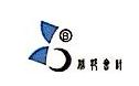 威海信邦代理记账有限公司 最新采购和商业信息