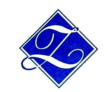 青岛市中糖进出口商贸有限公司 最新采购和商业信息
