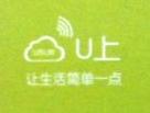 长沙优思云网络科技有限公司 最新采购和商业信息