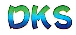 南宁迪克斯电子有限公司 最新采购和商业信息