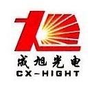 宁波成旭照明科技有限公司 最新采购和商业信息
