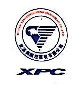 武汉兴鹏程商贸有限公司 最新采购和商业信息