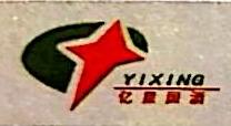 河南中瑞国酒有限公司