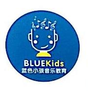 蓝色小孩(北京)教育咨询有限公司 最新采购和商业信息