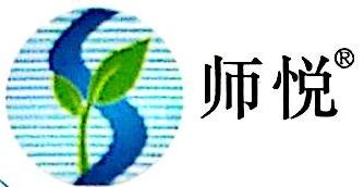 上海师悦信息科技有限公司 最新采购和商业信息