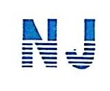 佛山市南键工程建设有限公司 最新采购和商业信息