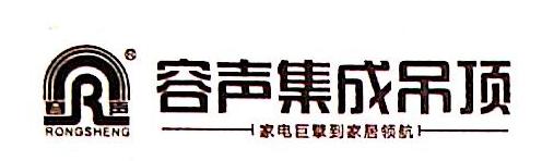 庆阳至臻商贸有限公司 最新采购和商业信息