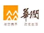 深圳市优高雅建筑装饰有限公司