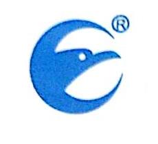吉林省鹰之眼通信技术有限公司 最新采购和商业信息
