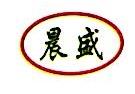 寿光市晨盛食品有限公司 最新采购和商业信息