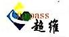 海南鑫超维电子设备有限公司 最新采购和商业信息
