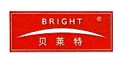 贝莱特空调有限公司 最新采购和商业信息