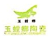 佛山玉螳螂建材有限公司 最新采购和商业信息