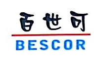 台州市百世可纸管有限公司