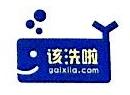 上海牧宇信息科技有限公司 最新采购和商业信息