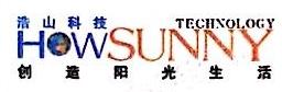 重庆浩山科技发展有限公司 最新采购和商业信息