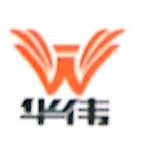 赣州华伟汽车贸易有限公司 最新采购和商业信息