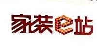 赣州同富电子商务有限公司 最新采购和商业信息