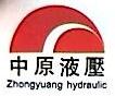 九江市中原液压气动成套设备有限公司 最新采购和商业信息