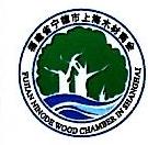 上海豪顶实业集团有限公司 最新采购和商业信息