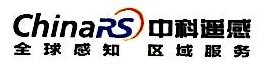北京宏博中科遥感信息技术有限公司 最新采购和商业信息
