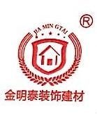 深圳市金明泰投资发展有限公司 最新采购和商业信息