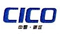 浙江头门港投资开发有限公司 最新采购和商业信息
